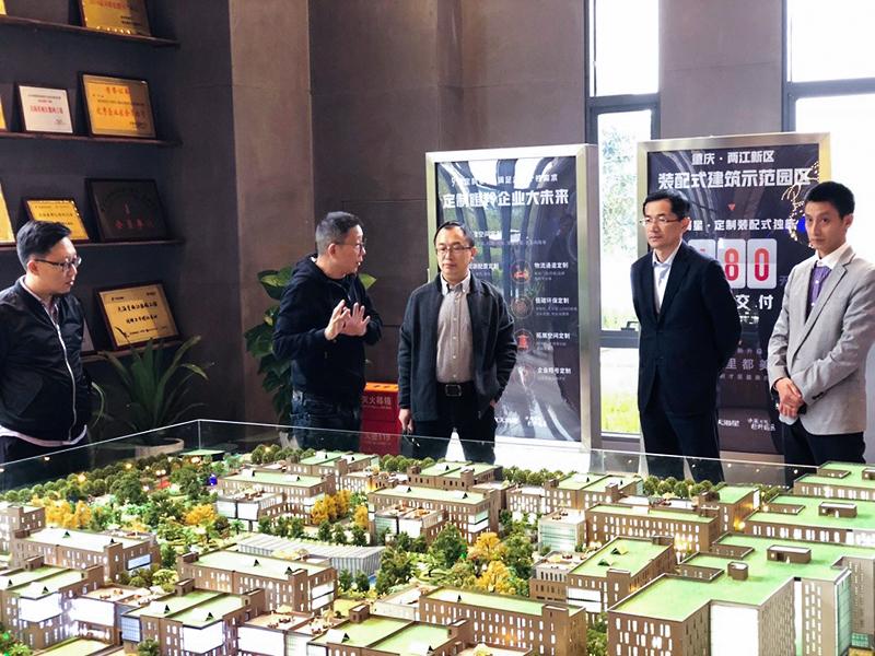 伍川董事长介绍天下载官方明升m88两江数码工坊园区规划