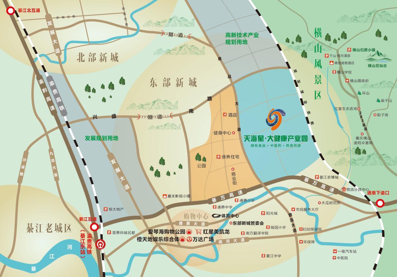 天下载官方明升m88大健康产业园项目区位图