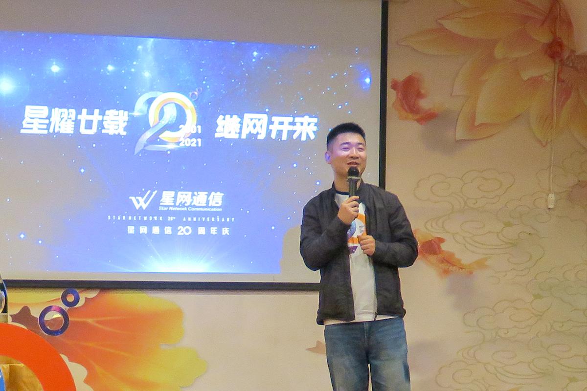庆典仪式由星网公司总经理助理廖欣主持